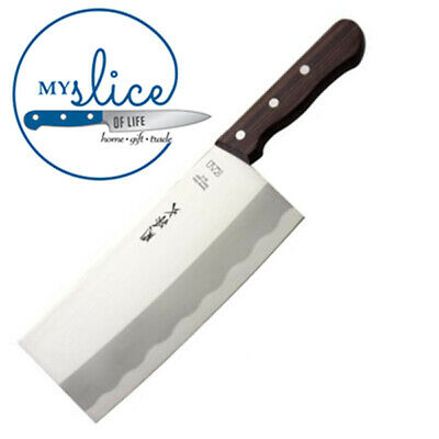 "Shun Seki Magoroku  8""/20cm Chinese Slicing Knife - Gift Box - MADE IN JAPAN"