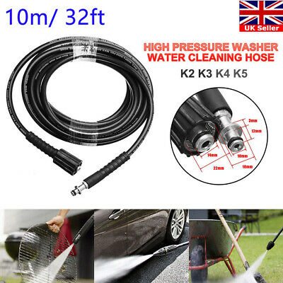Pressure Washer Hose Fits Karcher K2 K3 K4 K5 K7 series 10M Extension