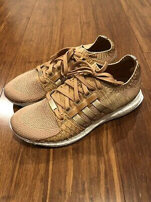 cheap for discount bc969 d9b9d ADIDAS EQT SUPPORT ULTRA PK KING PUSH PUSHA T BODEGA BABY BROWN BAG Sz 8.5