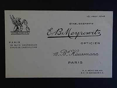 Ancienne Carte De Visite MEROWITZ Opticien Lunette PARIS Old Visit Card