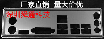 IO I//O Shield Back Plate BackPlate Plates Bracket for MSI Z170A GAMING M5 CY