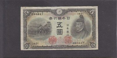 JAPAN-1944-5 YEN-BLOCK 63-V/FINE-$30-freepost