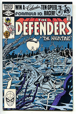 Defenders 103 Marvel 1st Series 1982 NM Nighthawk Valkyrie Graveyard Tombstone