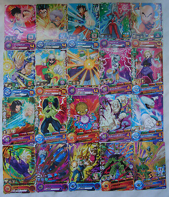 Dragon Ball Heroes 20 cards (15 common, 5 rare)