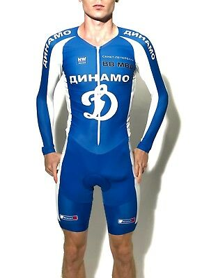 RUSSIAN DINAMO CYCLING team lycra skinsuit. Very shiny speedsuit ... 24f537091