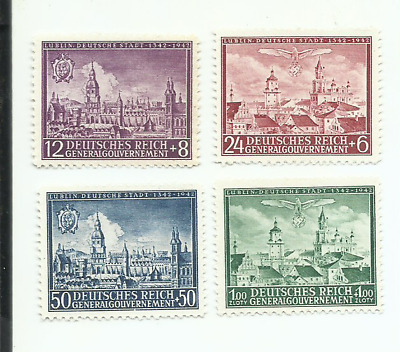 Set of 4 MNH German Stamps 1342-1942 600th Anniversary Lublin General Government