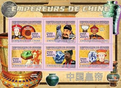 Guinea 2008 Sheet Mnh Chinese Emperors 5