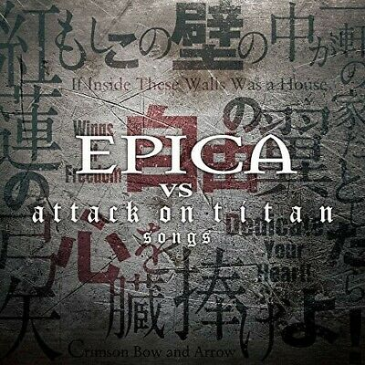 Epica - Epica Vs Attack On Titan Songs (CD Used Very Good)