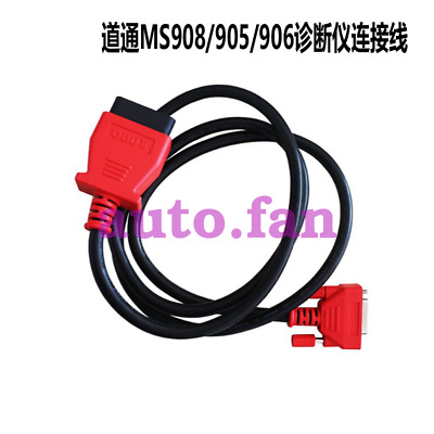 Datong MS908 MS906s MS905 test cable extension cable Bluetooth conversion cable