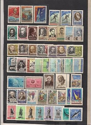 Russia & Soviet union full year set 1959 mnh**