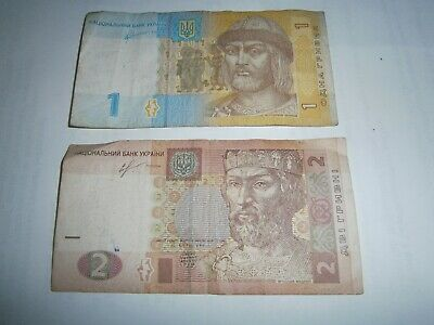 2x UKRAINE BANKNOTES 1 & 2 HRYVNIA CIRCULATED LOT NOTES - FREE POSTAGE