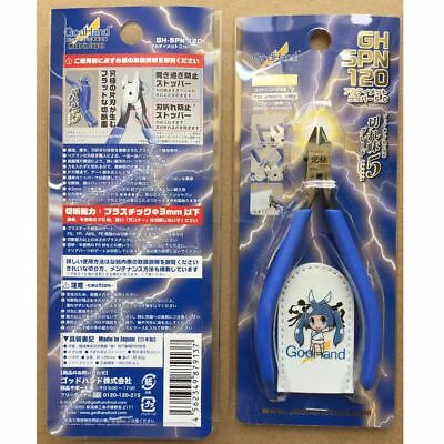 GodHand GH SPN-120 plastic model cutting Ultimate nipper made in JAPAN