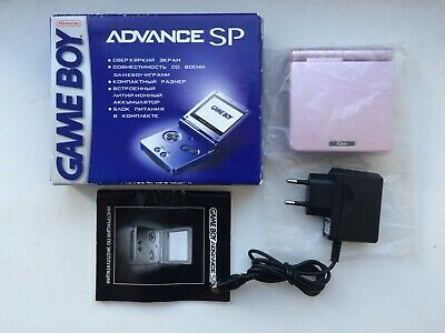 Nintendo Game Boy Advance SP (AGS-101 iQue)