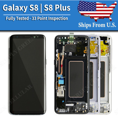 Samsung Galaxy S8 | S8+ Plus  LCD Replacement Screen Digitizer With Frame (Dot)