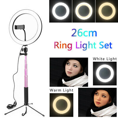 26cm LED Studio Ring Light Dimmable Light Photo Video Lamp Kit For Camera Shoot