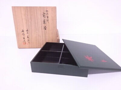 4086135: Japanese Tea Ceremony / Viridian Lacquered Lunch Box / Artisan Work