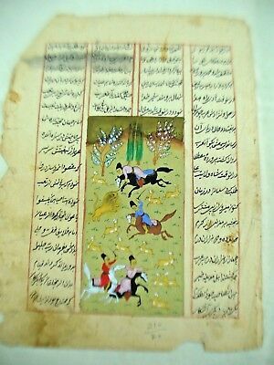 Antique Paper Persian With Stories & Hand Paint Illustrations Lion & Deer Hunti