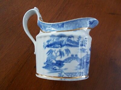 Early Blue and White Cream Jug