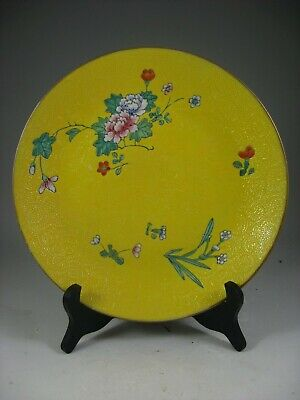 Old Chinese Plate with Flora Pattern and a Mark