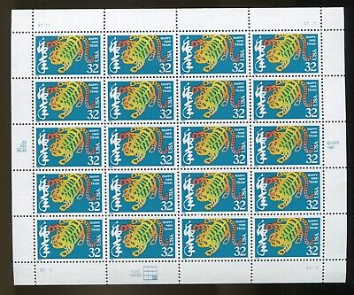 US Sheet MNH #3179 32c Chinese New Year, Year of the Tiger ,  3179
