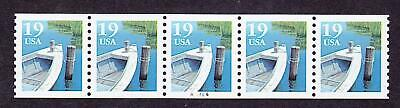 PNC5 19c Fishing Boat A7766  US 2529a   MNH  F-VF