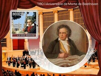 Guine Bissau 2007 Sheet Mnh Beethoven Composers Compositeurs Compositores 3A