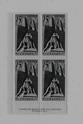 Canada MNH stamps , plate block  04 x 15 cents #486 CV $ 13,75(B)