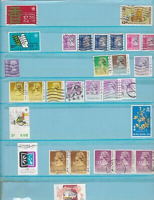 hong kong stamps on album pages  ref 13248