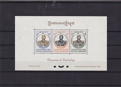 cambodia 1958 mnh  stamps sheet  ref 12172