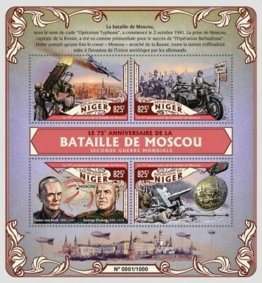 Niger 2016 Sheet Mnh Battle Of Moscow Ww2 Second World War