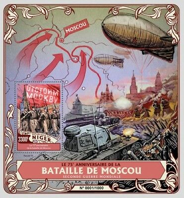 Niger 2016 Sheet Mnh Battle Of Moscow Ww2 Second World War 1A
