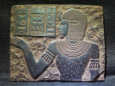 EGYPTIAN ANTIQUE ANTIQUITIES Seti I Stela Relief Stele Fragment 1290-1279 BC