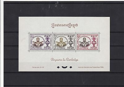 cambodia 1958 mnh  stamps sheet  ref 12171