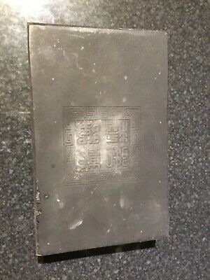 Old  Chinese  Large  White  Jade  Page  Book  Inscribed  By  Gold  Lettering