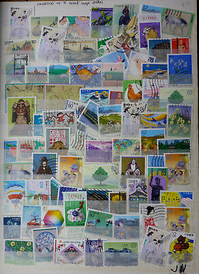 Japan Unsorted Colorful Used Mix Lots Of Great Recent Large Definitives  (#j11)