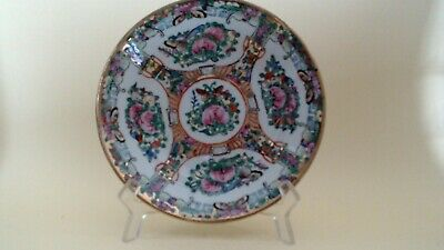 ANTIQUE CHINESE BOWL HANDPAINTED AND GILDED 1930s ROSE MEDALLION LOVELY MINT CON