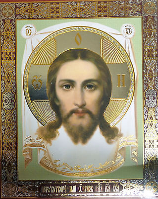 Russian Icon of Jesus Christ silver colored - The Vernicle
