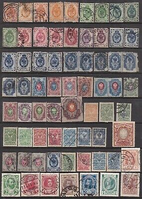 Russia Stamp Collection 177 Stamps From C1875 Mostly Used