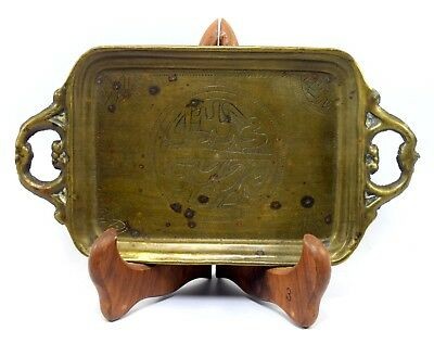 Antique Rare Islamic Brass handcrafted Beautiful Calligraphy Tray. G3-8 US