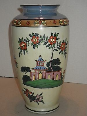Antique SEIEI & CO Hallmark Made in Japan Vase Floral and Building Lustre