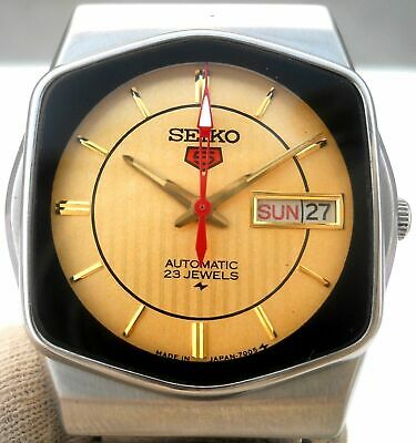 Vintage Japan Seiko 5 .. Automatic Gorgeous Golden Classic Day .Date Mens Watch.