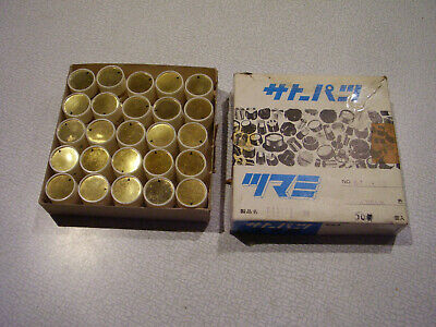50 x VINTAGE CREAM PLASTIC RADIO HI-FI KNOBS - NOS - Japan