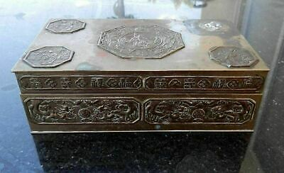 """Small Antique Chinese Brass Wood Lined Box Approx. 6"""" x 3.5"""" x 2"""" Made in China"""