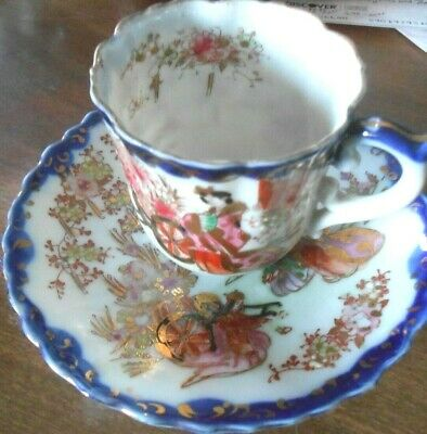 Fine China Lusterware Demitasse Tea Cup and Saucer Japan