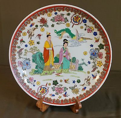 """Very Fine Large 12"""" Chinese Polychrome Royal Court Scene Plate Ca.1900 ~ 30's"""