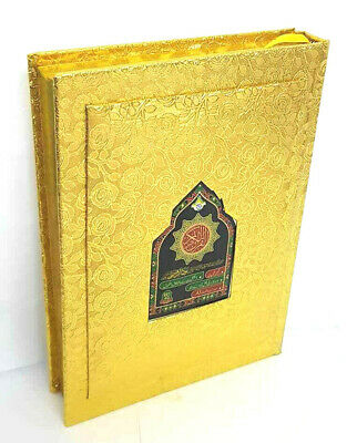 URDU: Holy Quran Colour Coded Tajweed with Gold Edges Padded Cover -  (881-4G)