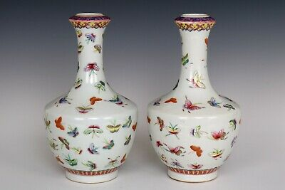 Chinese Beautiful Pair Famille Rose Porcelain Butterfly Vases