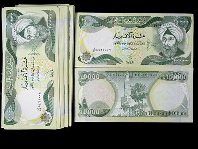 Iraqi 10000 (10,000) Dinars x 100 Piece Bundle (1 Million) Uncirculated