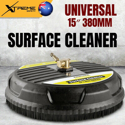 New Karcher Universal 15 inch 380mm T-Racer Petrol Deck & Patio Surface Cleaner