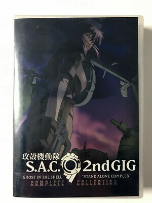 Ghost In The Shell S.A.C. 2nd Gig - DVD region 4 - complete series